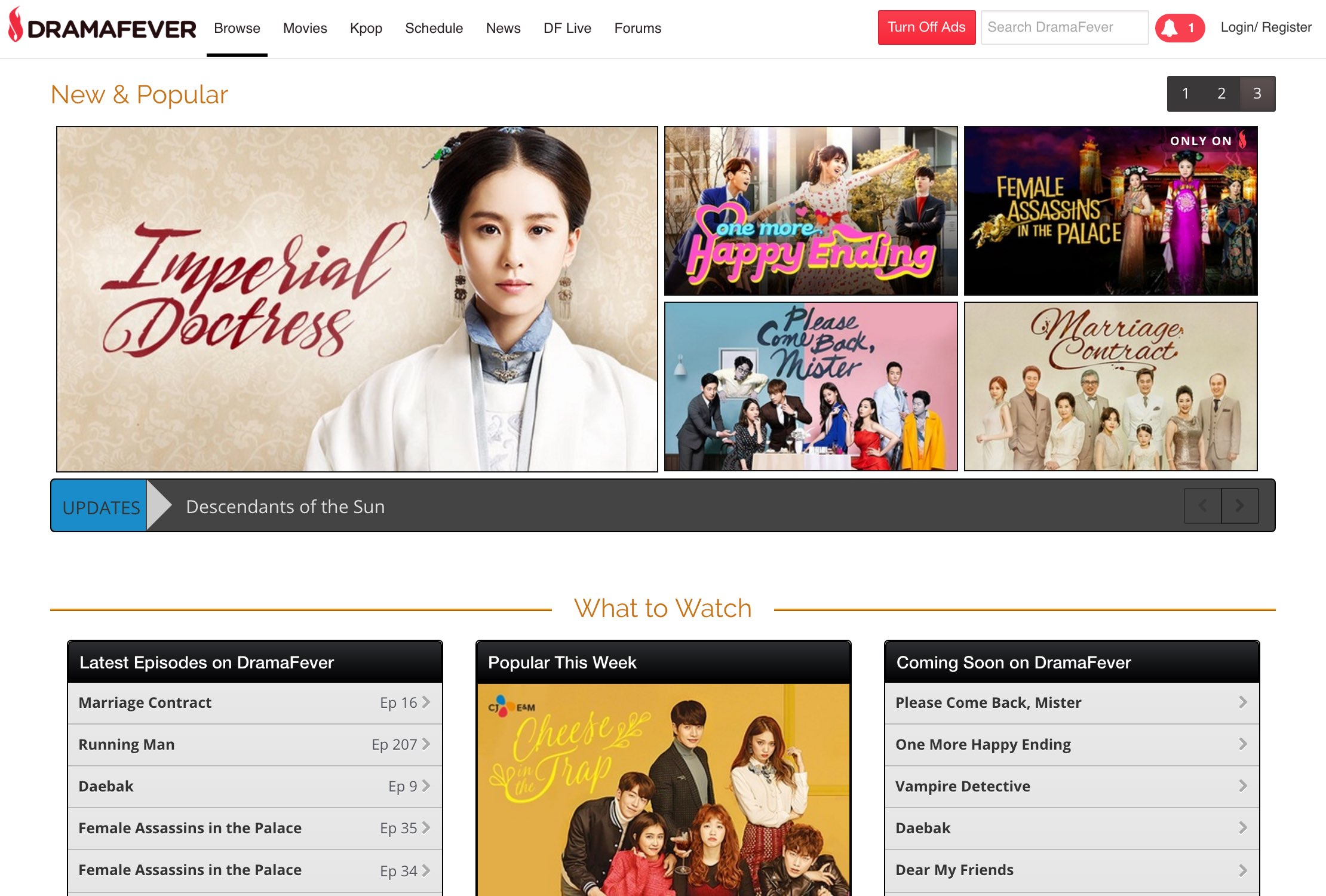 Swiftype Search for DramaFever